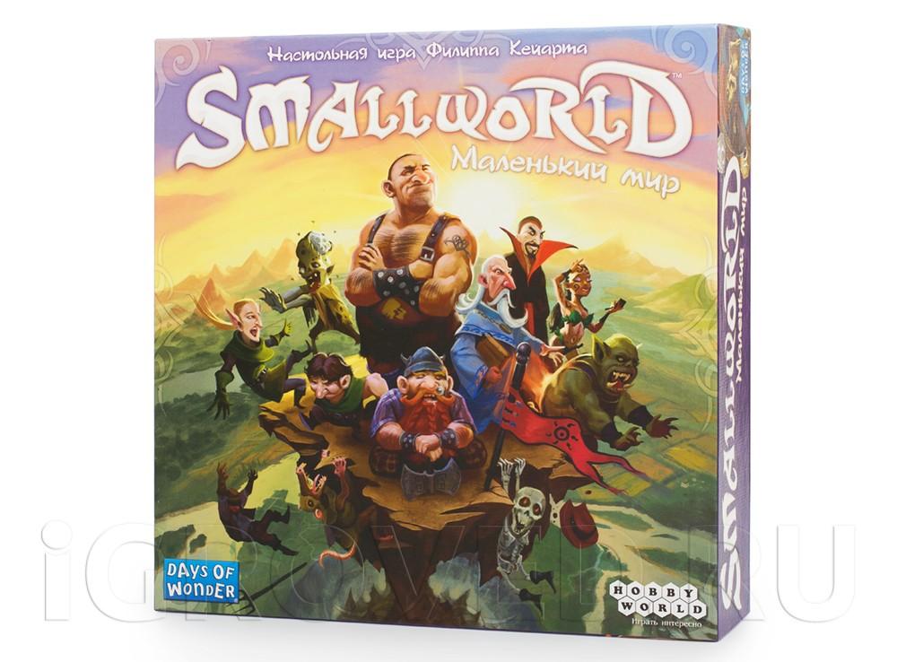 Настольная игра Маленький Мир (Small World, русское издание)